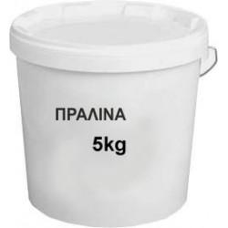 Πραλινα σοκολατα γαλακτος με μπισκοτο / 5kg