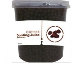 Φρουτενιες περλες bubble tea με γευση coffee