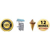 Μηχανες παγωτου - παγωτομηχανες