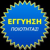 migma baflas epaggelmatiko