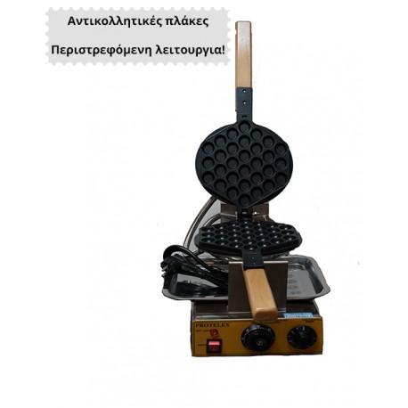 bubble waffle egg waffle